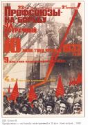 Vintage Russian poster - Increase coal, electricity, oil and iron